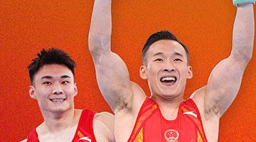 肖若腾单杠被打低分?中国体操队副领队这样回应