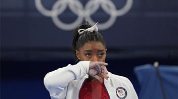 因心理健康问题 美国体操天后失误后临时退赛