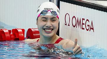 中国游泳队首金!张雨霏夺得女子200米蝶泳冠军