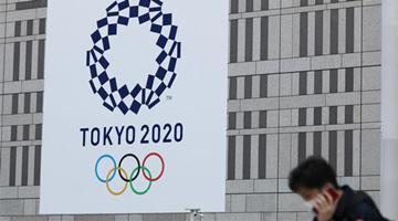 2名奥运会裁判员在新冠检测呈阳性后擅自外出