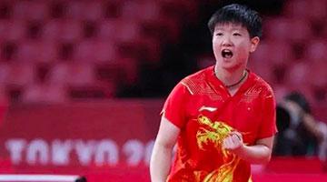 ?玄谈奥运 | 中国乒乓实力稳如磐石