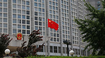 外交部再次提醒中国公民撤离阿富汗 坚持留下后果个人承担