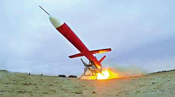 美国禁止台湾试射导弹 怕解放军取得参数