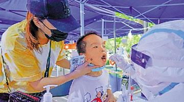?南京疫情扩散传播链已超200人 北京隔离654人