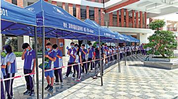 深圳启动12-17岁人群接种疫苗 在深港生可免费接种