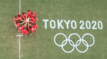 女子七人制橄榄球小组赛 中国队29-0完胜日本队