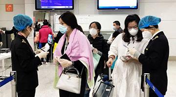 厦门4人核酸呈阳性:国际航班机组成员传染3名家人