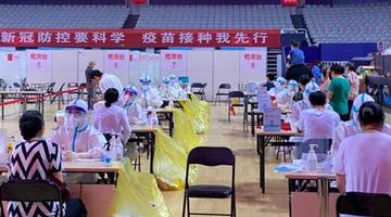 南京地区门诊部、诊所停诊 今启动部分区域第4轮核酸检测