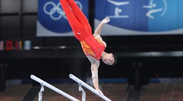 第31金!邹敬园获得东京奥运体操男子双杠冠军