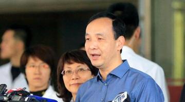 朱立伦参选国民党主席 或成江启臣有力竞争对手