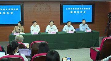 张文宏:上海新增病例打过疫苗 目前所有密接者没有一例阳性