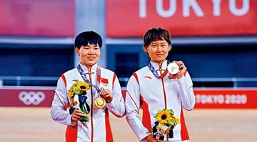 卫冕单车女子团体争先赛冠军 中国队打破世界记录
