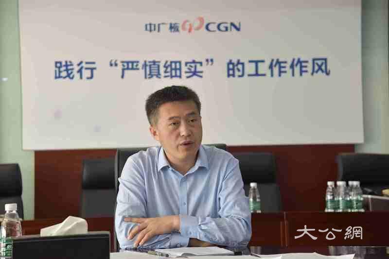 中广核矿业收购奥尔塔雷克有限责任合伙企业49%股权项目成功交割