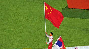 ?中共中央国务院电贺中国体育代表团