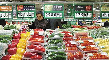 2021年7月份居民消费价格同比上涨1.0% 环比上涨0.3%