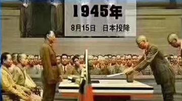 日本投降矣!重温76年前大公报永垂青史的报道