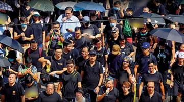 香港政界:望有关部门秉公执法 对民阵追究到底