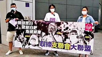 支联会被举报涉违香港国安法 邓炳强:将全面调查