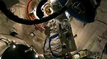 直播 | 神舟十二号航天员乘组执行第二次出舱活动