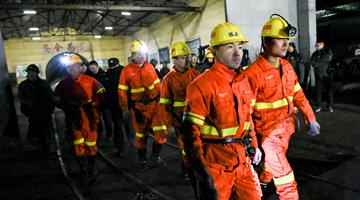 宁夏清水营煤矿发生冒顶事故 目前4人被困井下
