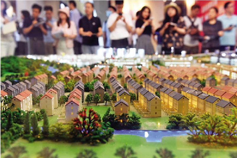 ?大学之道/建公平市场 推动共同富裕\智本社社长 清和