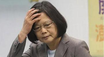 """台湾""""高端""""疫苗开打3天死4人 蔡英文不出声了"""