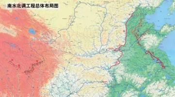 北京南水北调支线工地两人中毒死亡 事故原因公布