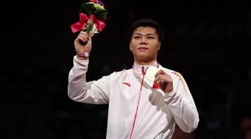 东京残奥会首金:李豪男子佩剑决赛反超夺冠