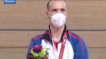 东京残奥会颁奖仪式放错音乐 俄国选手被颁两次奖
