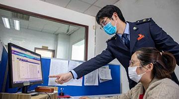 是否会对郑爽追究刑事责任?上海市税务局回应