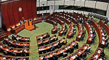 选委会1015名候选人公布 选爱国贤能让港由治及兴