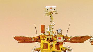 祝融号火星车百天之旅:累计行驶里程突破1000米