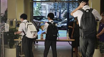 高校师生员工开学入校 需持48小时内核酸阴性证明