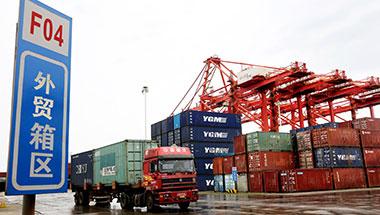 北京外贸持续向好 前七月增长26.9%