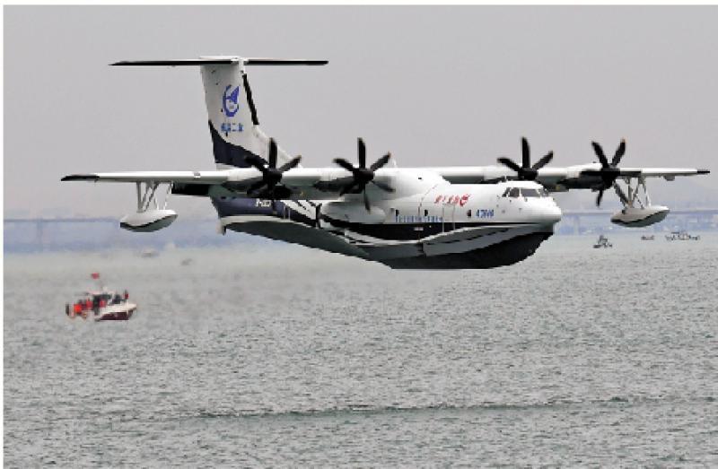 """两栖飞机""""鲲龙"""" 将亮相珠海航展"""