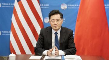 中国发展目标是挑战和取代美国?中方:严重误判