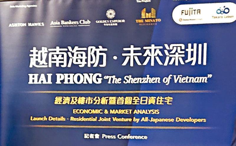 楼语纵横/需求外溢 海外盘抢手\Q房网香港董事总经理杨永健