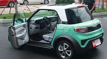 小米汽车启动注册资本100亿 已组建300人专业团队