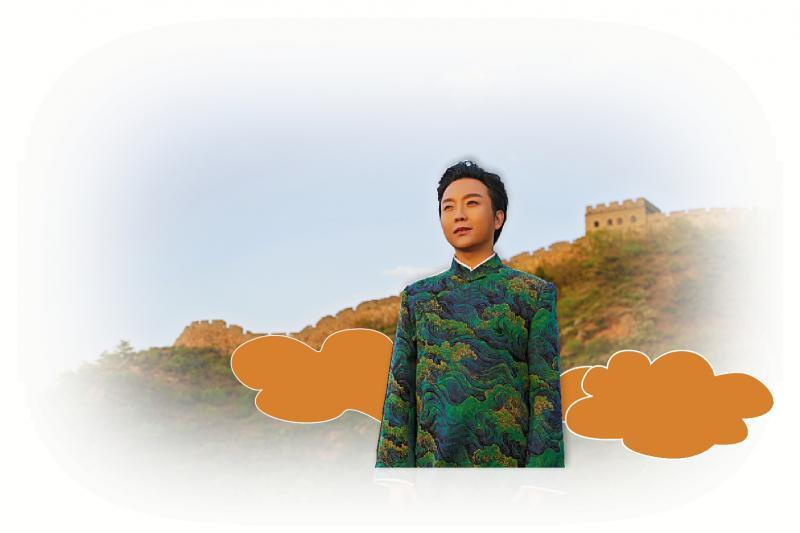 李玉刚:我愿随风 飘向诗与远方