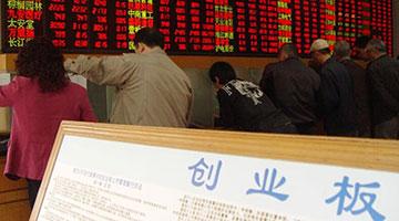 证监会:北京证券交易所新股上市首日不设涨跌幅限制