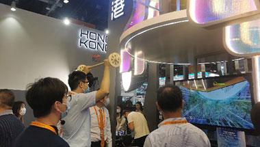 """服贸会""""香港馆""""互动游戏介绍香港"""