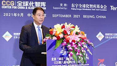 易小准:中国将迎来又一个二十年的高质量发展