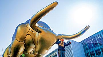 证监会:北京证交所新股 首日涨跌不设限制