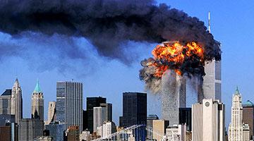 """拜登签署行政令 解密""""9·11""""恐袭事件部分文件"""