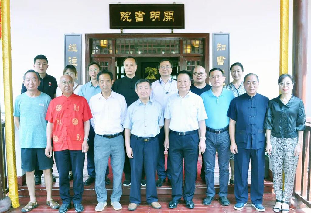 湖南籌備湘粵鄉村振興論壇