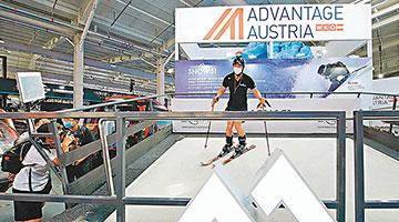 服贸+冬奥 体育企业互取经 国内外展商期待在冰雪经济合作共赢