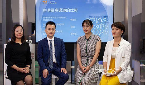 雷根集团首次亮相服贸会 冀利用香港优势布局全球化