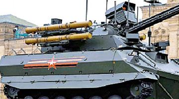 """俄罗斯""""风暴""""无人坦克 """"温压弹""""攻城效果显著"""