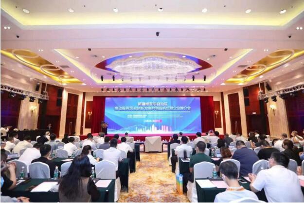 新疆文旅推介精彩亮相2021年服贸会