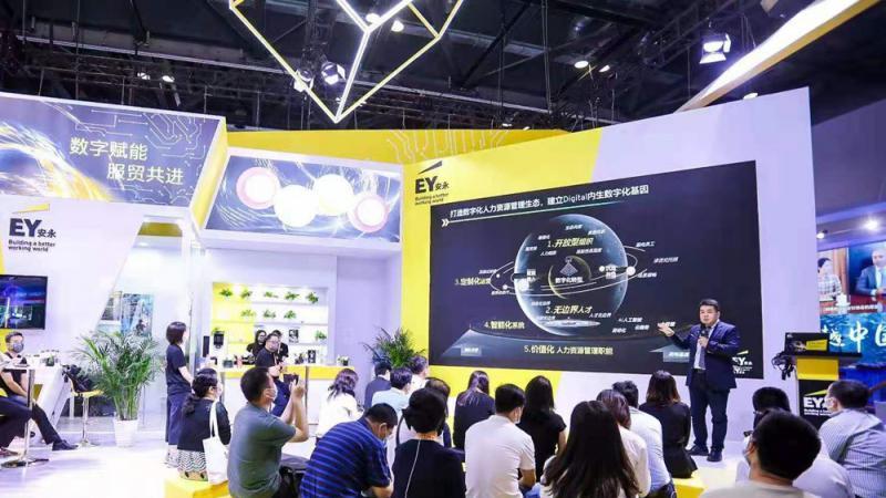 安永:中国引领世界发展 缔造机遇